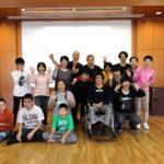 スクランブル・ダンス・プロジェクト Vol.8参加者を募集します