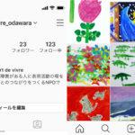 Instagram再開しました!