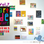 NEWS LETTER Vol.7<br>が完成しました。